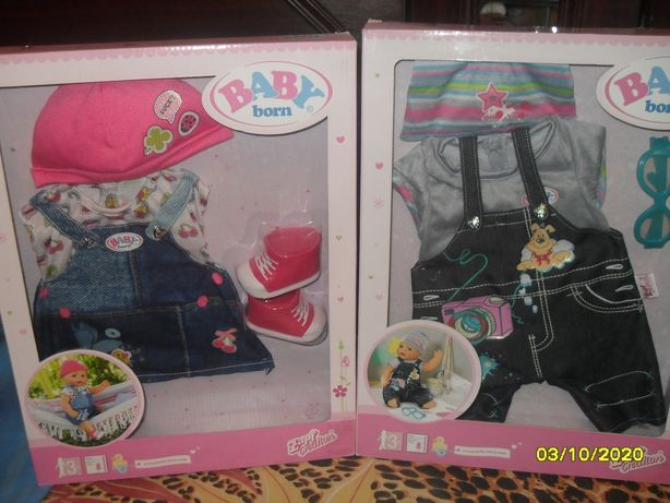 Пустые коробки от куклы Беби Борн. Наборы одежды.