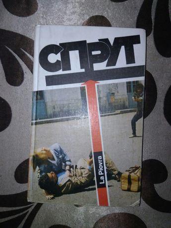 Детектив СПРУТ ( оригинал)