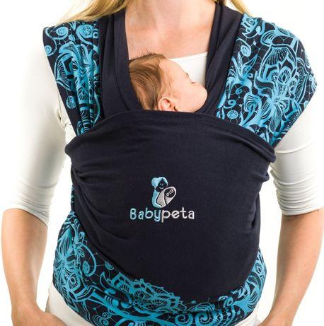 слинг переноска для новорожденных Babypeta