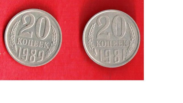 20 kopiejek 1981,1989 r. CCCP Nr.97