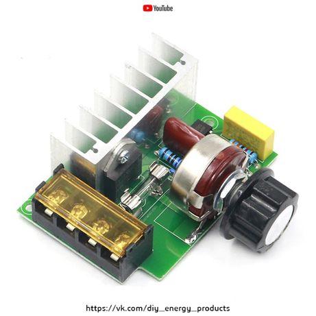 Диммер 4000 Вт 0-220 В AC SCR Регулятор напряжения