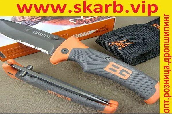 Складной нож Gerber Scout Bear Grylls Лучший нож Идеальный подарок