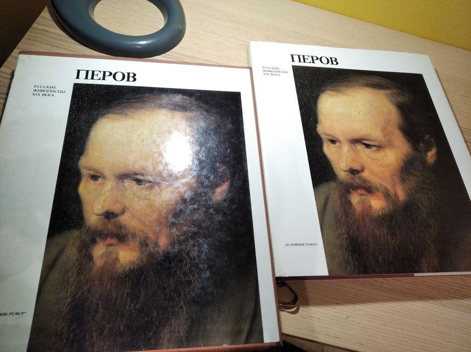 Album malarstwa Pierow Bytom - image 1