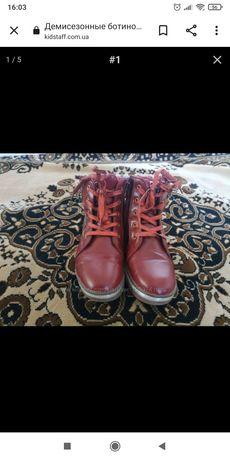 Демисезонные ботиночки 36 размер по стельке 21,5-22см.В хорошем состоя
