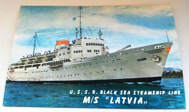 Т/х Латвия, открытка