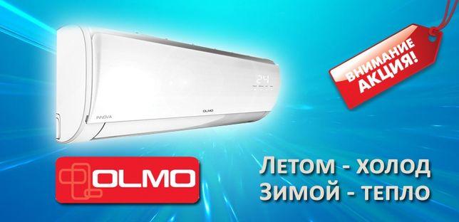 Распродажа Со Склада Olmo серии Innova Зима Лето