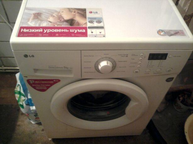 Стиральная машина LG5 кг