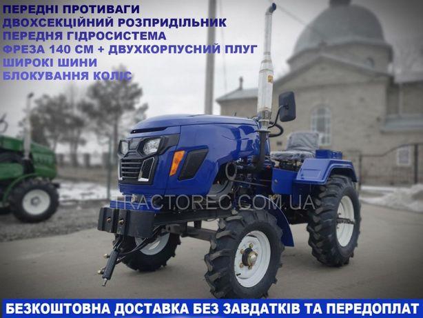 Мінітрактор, трактор мототрактор Булат Т25 PLUS, фреза 140, 2х плуг