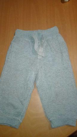 Spodnie dresowe next