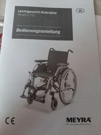 Інвалідний візок MEYRA 2.750