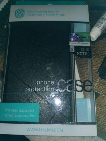 Продам чехол на Xiaomi redmi 3