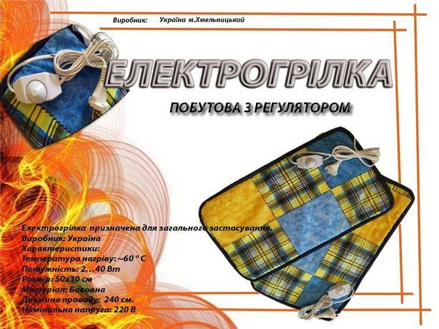 Електрогрілка, грілка 50х30