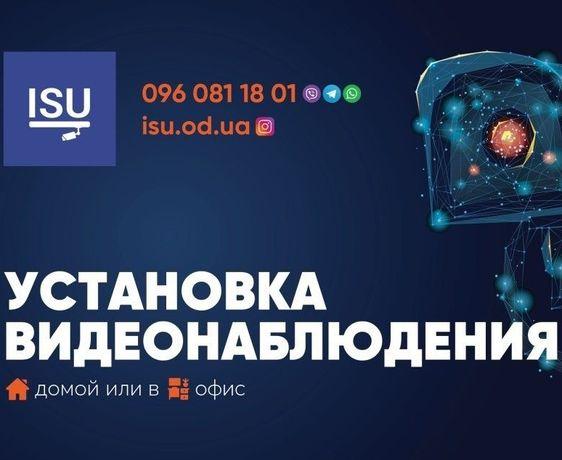 Видеонаблюдение Одесса видеокамеры для дома, офиса, в лифте, квартире