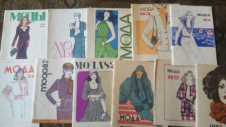 """Журналы """"Мода"""" 80 - х"""
