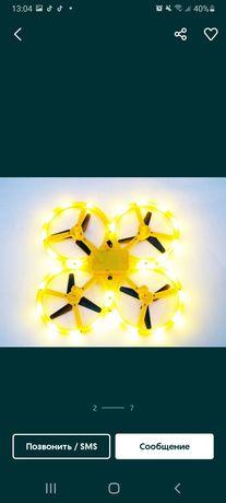 Квадрокоптер, дрон с браслетом