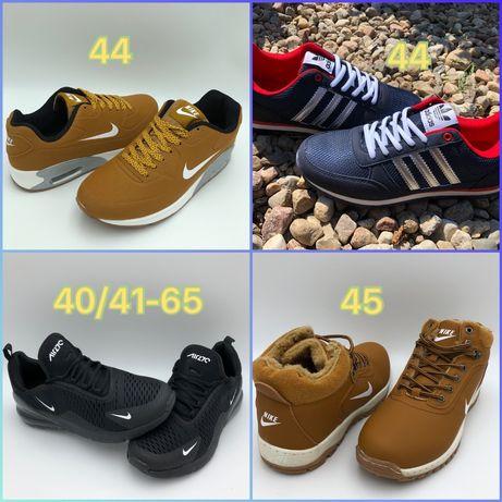 Wyprzedaz rozmiaru 44 buty nike air max adidas granatowe zomowe traper