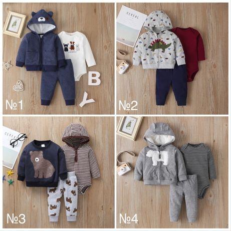 Детский костюм боди, штаны, кофта 9м,12м,18м боди (мальчик, девочка)