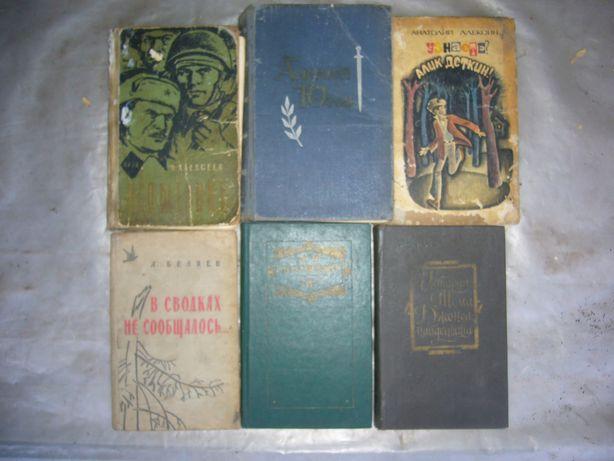 Художественная литература 50-80х годов.