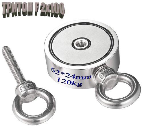 НОВИНКА 2020!! Двухсторонний поисковый магнит ТРИТОН F100*2,120кг+ТРОС