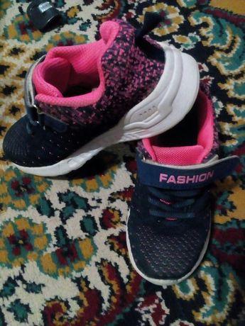 Обувь демисезонные