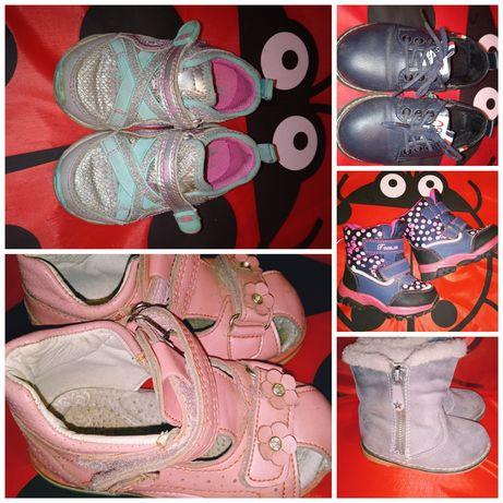 Обувь для девочки сапожки кроссовки босоножки