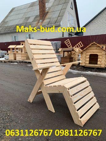 Кресло шезлонг деревянный , лежак