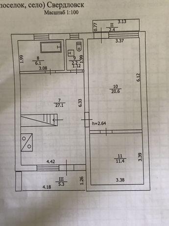 Продается дом в райне лесхоза