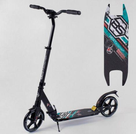 Самокат алюминиевый Best Scooter 2 амортизатора