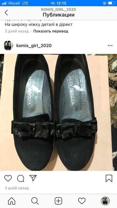 Продам туфли Малоселка - изображение 1