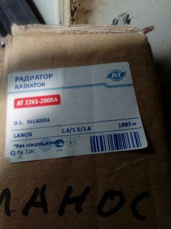 Радиатор Daewo Lanos