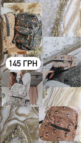 Рюкзаки или сумки, кошельки оптом дешево