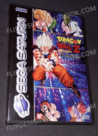 Dragon Ball Z: Shin Butouden [Capa Sega Saturn]