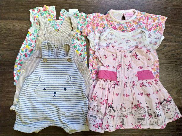 Пакет вещей для новорожденных, боди, платье, песочник 0-3 месяцев