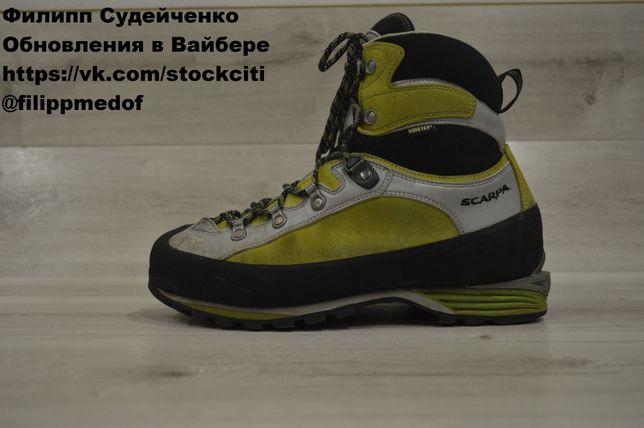 Мужские трекинговые ботинки фирмы Scarpa Gore-tex(lowa/salomon)