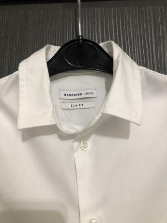 Biała koszula slim fit reserved 128