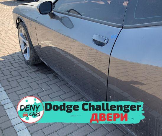 Двери Dodge Challenger