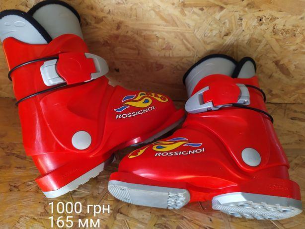 Детские лыжные ботинки 165мм, 235мм, 247мм