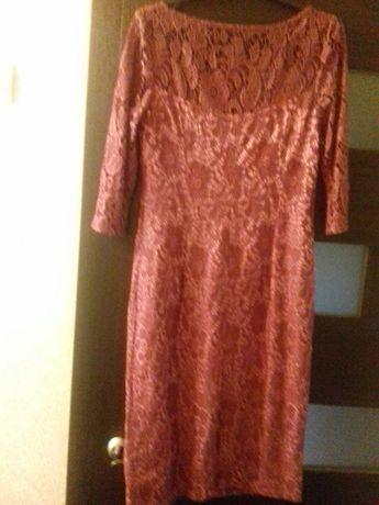 Платье 1000 рублей