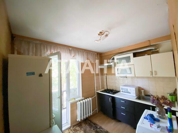 2-комн квартира на Мачтовой/в 5 мин к 5 ст Фонтана (Макдональдс)