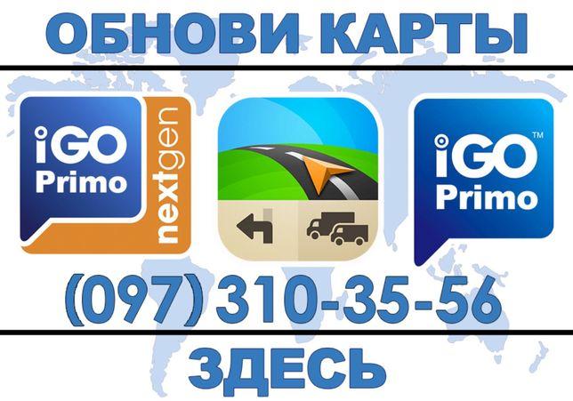 Навигатор GPS, Установка карт TIR