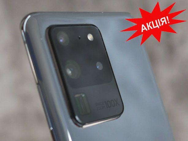 АКЦИЯ! Samsung GALAXY S20 Ultra Отличный смартфон! _Гарантия 1 ГОД!