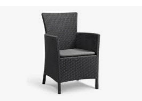 Кресло Allibert wicker dinning chair