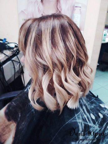 Все виды окрашивания волос блонд омбре мелирование парикмахер Салтовка