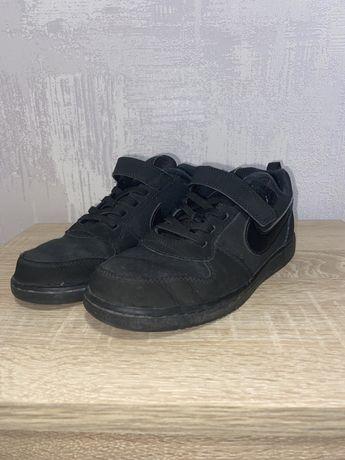 Nike court borought low