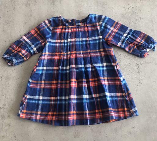 Sukienka Next 80cm