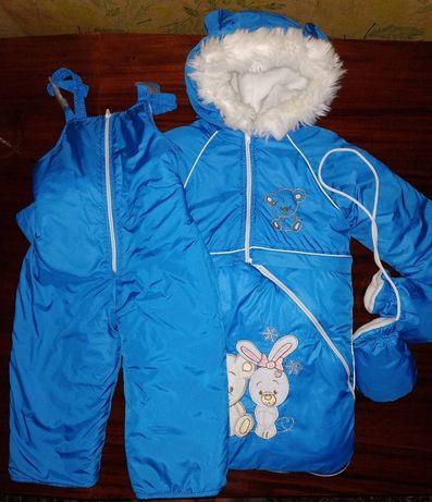 Зимний комбинезон, куртка, конверт, штаны