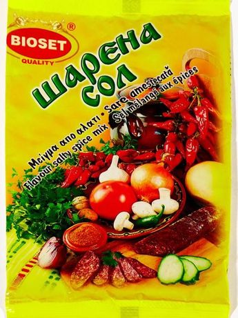 "Приправа"" Шарена сол "" 40 гр.для мяса,рыбы,брынзы,Болгария  до 2022г."