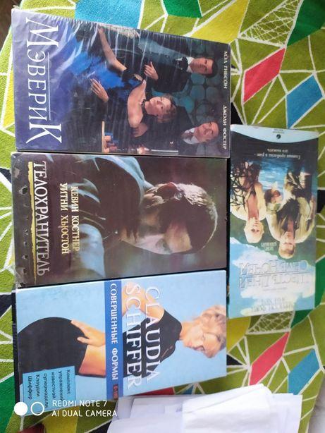 4 видеокассеты + 3 в подарок