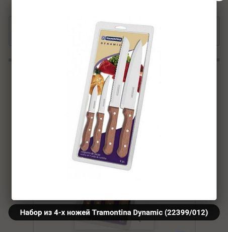 Набор ножей Tramontina
