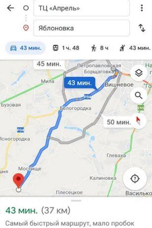 Продаю земельну ділянку у мальовничому селі `Яблунівка` пiд забудову!
